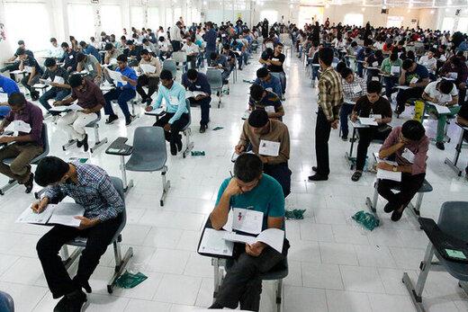 تکذیب اختصاص ۶۰ درصد سهمیه به ایثارگران برای ورود به دانشگاهها
